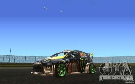 Ford Fiesta Gymkhana для GTA San Andreas