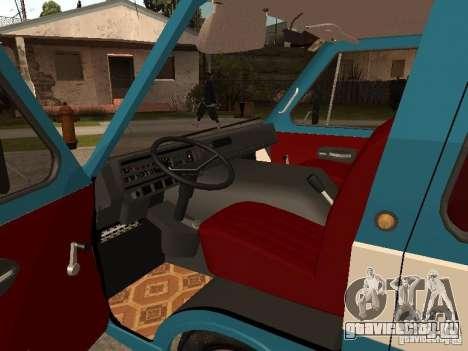 РАФ 2912 для GTA San Andreas вид сзади