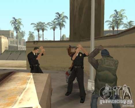 Бешеные бомжи для GTA San Andreas второй скриншот