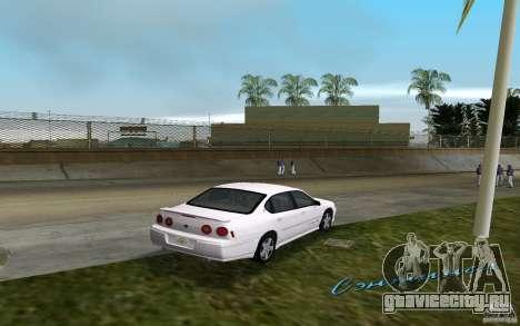 Chevrolet Impala SS 2003 для GTA Vice City вид справа