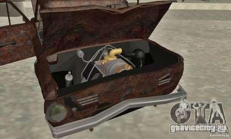 ЗАЗ 968 Заброшенный v.2 для GTA San Andreas вид сверху