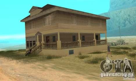Райончик в пустыне для GTA San Andreas четвёртый скриншот