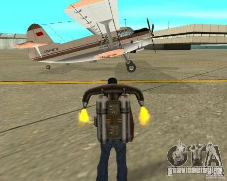 Ан-2 для GTA San Andreas вид справа