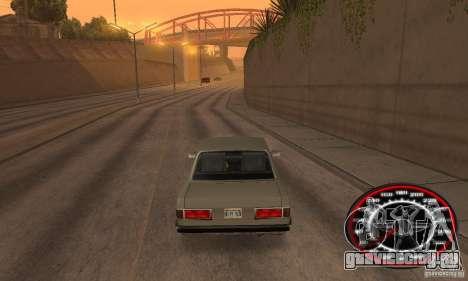 Speedo Skinpack FLAMES для GTA San Andreas третий скриншот