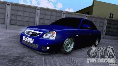 ВАЗ 2170 VIP для GTA San Andreas