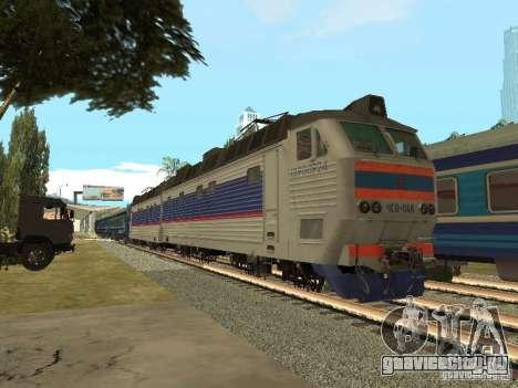 ЧС8 046 для GTA San Andreas