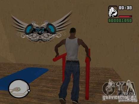 Training and Charging 2 для GTA San Andreas третий скриншот