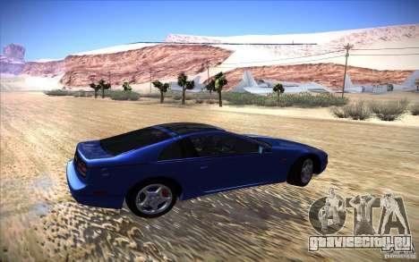 Nissan 300ZX Twin Turbo для GTA San Andreas вид сзади