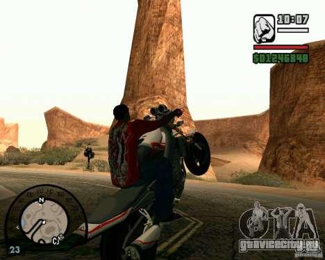 Nakamura FV 1100 из Burnout Paradise для GTA San Andreas вид сзади слева