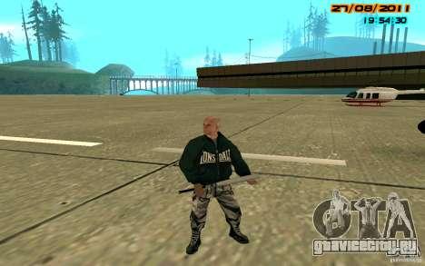 SkinHeads Pack для GTA San Andreas третий скриншот