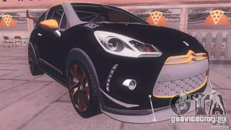 Citroen DS3 Tuning для GTA San Andreas
