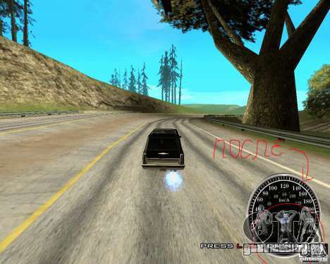 Perenniel Speed Mod для GTA San Andreas