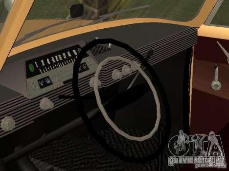 Иж 412 для GTA San Andreas вид сзади