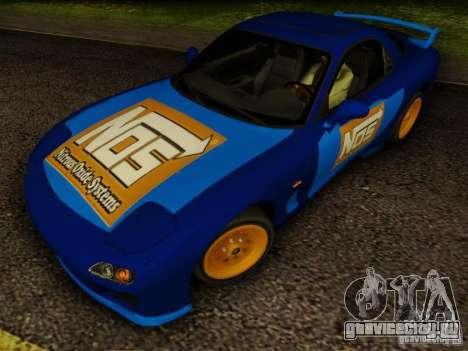 Mazda RX7 Nos для GTA San Andreas