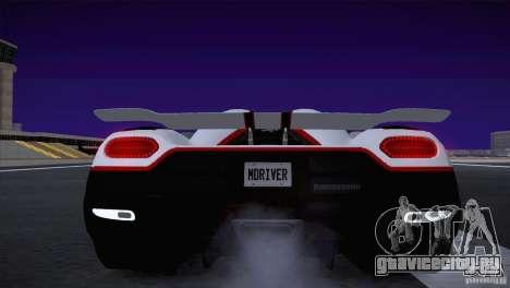 Koenigsegg Agera R 2012 для GTA San Andreas вид сбоку