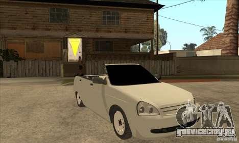 ВАЗ Лада Приора кабриолет для GTA San Andreas вид сзади