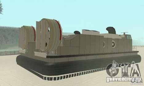Landing Craft Air Cushion для GTA San Andreas вид слева