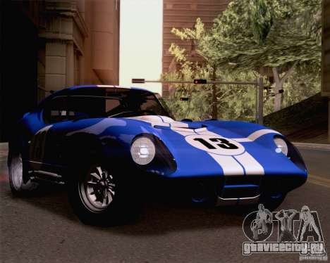 Shelby Cobra Daytona Coupe 1965 для GTA San Andreas