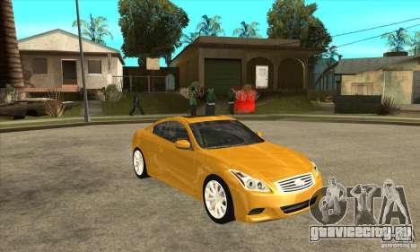 Infiniti G37 Coupe Sport для GTA San Andreas вид сверху