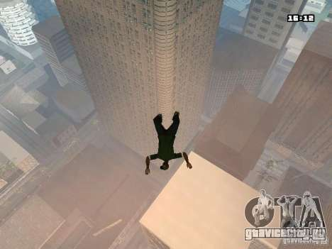 Паркур Мод для GTA San Andreas пятый скриншот