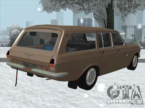 ГАЗ 24-12 для GTA San Andreas вид слева