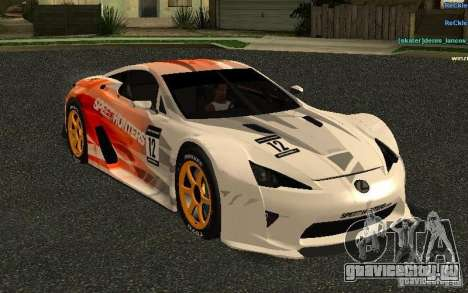 Lexus LFA Speedhunters Edition для GTA San Andreas вид изнутри