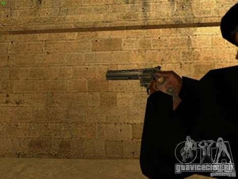 44.Magnum для GTA San Andreas четвёртый скриншот