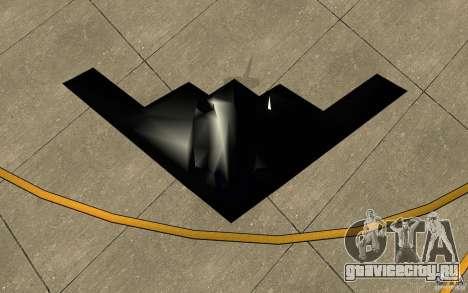 B2-Stealth для GTA San Andreas вид сзади