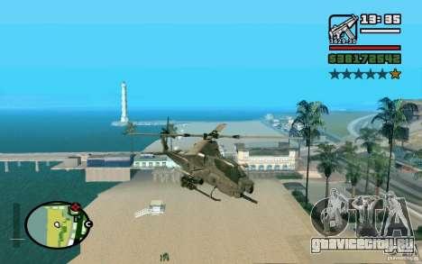Bell AH-1Z Viper для GTA San Andreas вид сзади слева