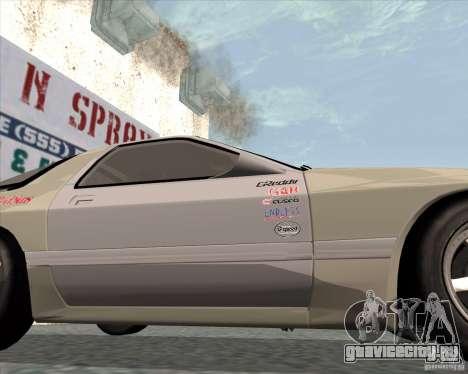 Mazda Savanna RX-7 FC3S для GTA San Andreas вид справа