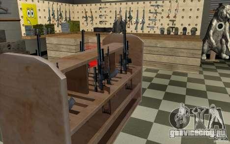 Оружейный магазин S.T.A.L.K.E.R для GTA San Andreas восьмой скриншот