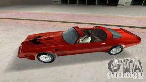 Pontiac Trans Am 77 для GTA Vice City вид изнутри