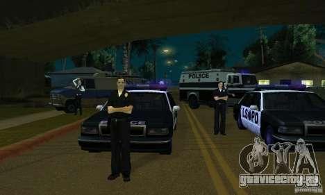 Проект Х на Grove Street для GTA San Andreas шестой скриншот