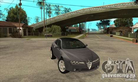 Alfa Romeo Brera из NFSC для GTA San Andreas вид сзади