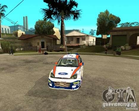 Ford Focus WRC 2002 для GTA San Andreas
