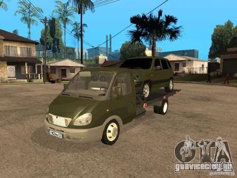 ГАЗ 3302 v2.0 (ГАЗель Эвакуатор) для GTA San Andreas