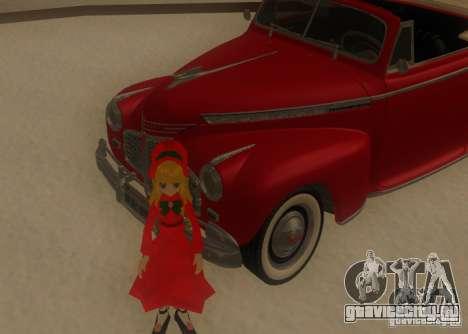 Anime Characters для GTA San Andreas шестой скриншот