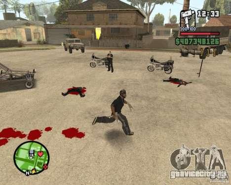 Sangue na tela v2 для GTA San Andreas второй скриншот