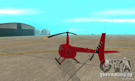 Robinson R44 Raven II NC 1.0 Скин 1 для GTA San Andreas вид справа