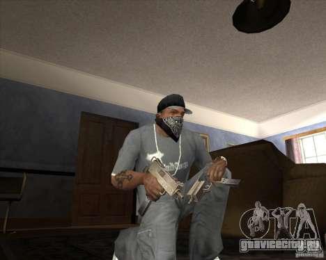 Jarra Mono Arsenal v1.2 для GTA San Andreas десятый скриншот