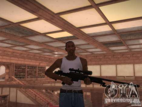 Library - карта из Point Blank для GTA San Andreas