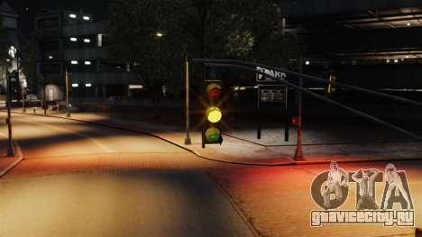 Новый свет для GTA 4