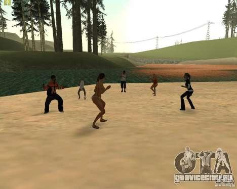 Вечеринка на природе для GTA San Andreas четвёртый скриншот