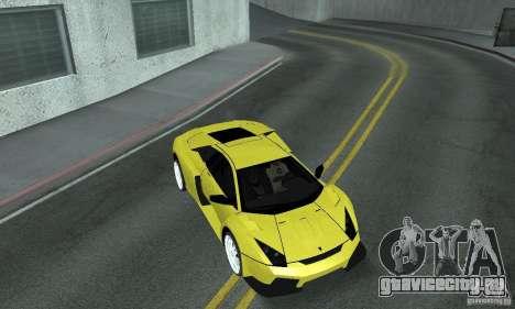 Lamborghini Murcielago Tuned для GTA San Andreas вид снизу