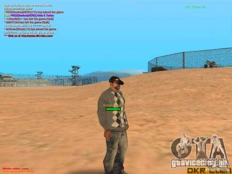 Thermal Goggles для GTA San Andreas четвёртый скриншот