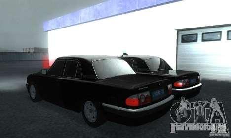 ГАЗ Волга 31105 Прокурор для GTA San Andreas вид слева
