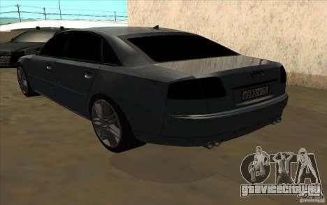 Audi A8l W12 6.0 для GTA San Andreas вид сзади