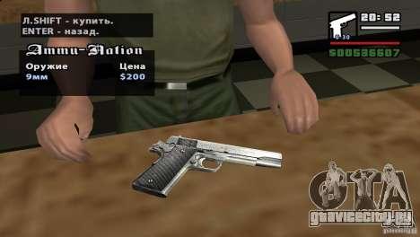 HD Сборка оружия для GTA San Andreas второй скриншот