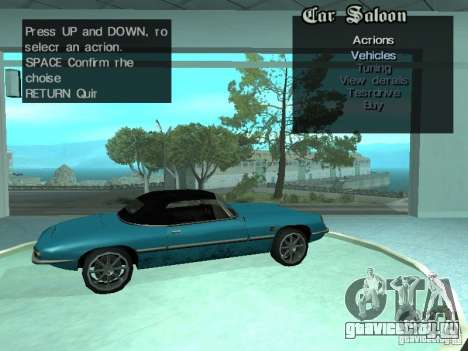 Автомобильный Салон для GTA San Andreas девятый скриншот