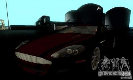 Aston Martin DB9 для GTA San Andreas вид сверху